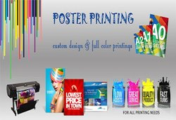 Poster Printing, in Gujarat