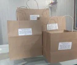 Plain Rope Handle SQUARE BOTTOM PAPER BAG, Capacity: 1kg, Packaging Type: Cartoon