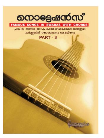 Music Books - Music Manuscript Book Service Provider from