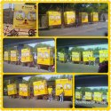 Tricycle Branding Service