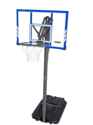 SS Grey And Yellow Revolving Stand With Basket Ball Net