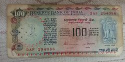 100 Rs Note 1