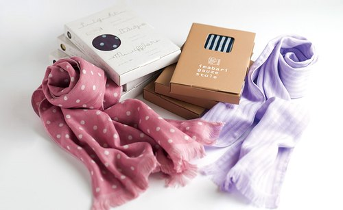 Scarf/ Stole Packaging Box