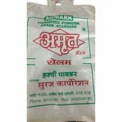 Amrut Selam Brand Turmeric Powder, Packaging Size: 20 kg, Curcuma Longa