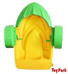 Kids Paddle Boat (60Kg) (AS 101)