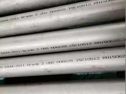 High Inconel Seamless pipe