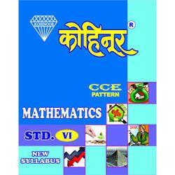 6th Standard Kohinoor Mathematics Book