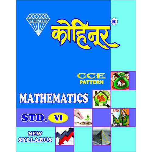 Class 6th Books - Kohinoor Class 6th Marathi Books