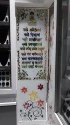 Glossy Navkar Mantra