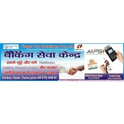 Fingerpay Solutions Distributors, In City, Unlimited