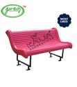 FRP Garden Bench GD-KR-2014