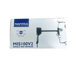Mantra Iris Recognition Access Control Single Iris Sensor