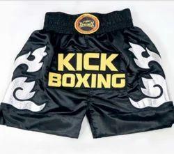 Xtremex Kick Boxing Shorts (Artistic)