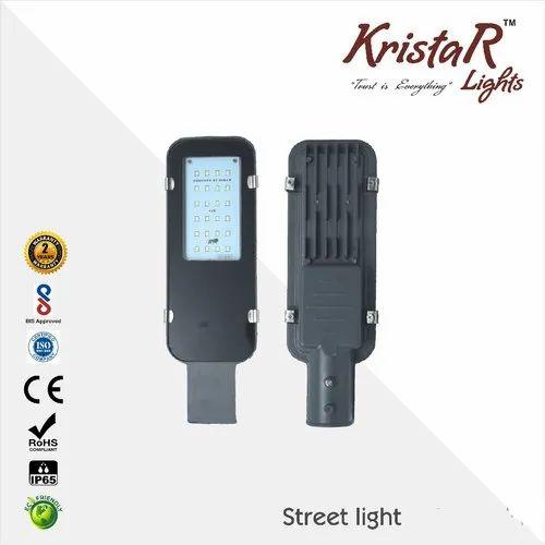 15 Watt Street Light