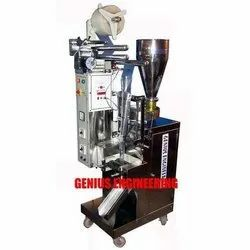 Center Sealed FFS Pouch Packaging Machine