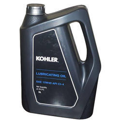 Lubricating Oil - Lubricant Oil Latest Price, Manufacturers