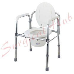 Commode Stool (Height Adjustable)