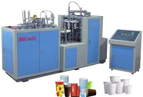 5KW Paper Cup Making Machine, Ration Productivity - 40--50/min