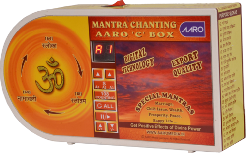 Aaro''s Hindi Mantra Sloka Chanting Box(146 In 1)