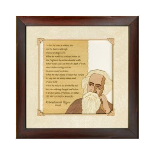 Square Wooden Rabindranath Tagore Photo Frame