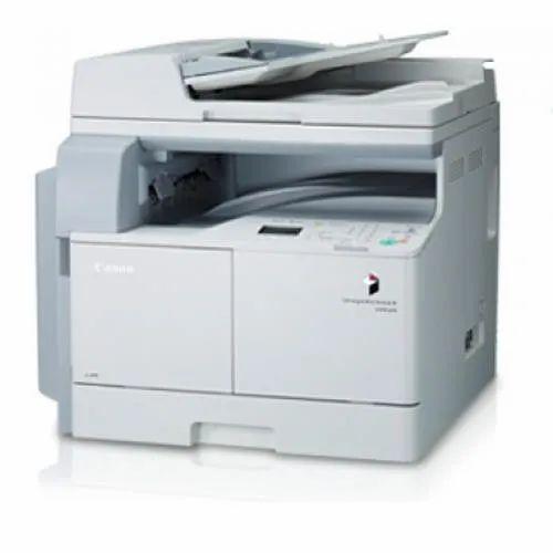 Canon IR2206 Photocopy Machine, Copier