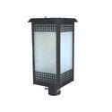 Garden Lighting - OSN 250 Series