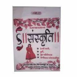 Non Woven Printed 12 x 15 Inch D Cut Bag, Capacity: 3 - 5 Kg