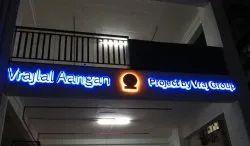 Night Glow Signage Board