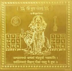 Budha Yantra