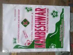 1 Kg Plastic Packaging Bags