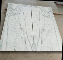 White Makrana Marble Stone  for Flooring, Thickness: 16 mm