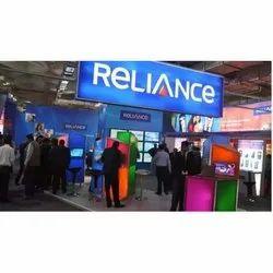 Reliance Internet Lease Line Service