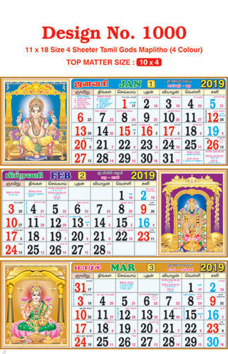 god s monthly calendar