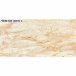 Alabaster Sheet In Delhi एल ब स टर श ट द ल ल