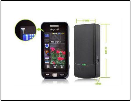 mobile spy jammer