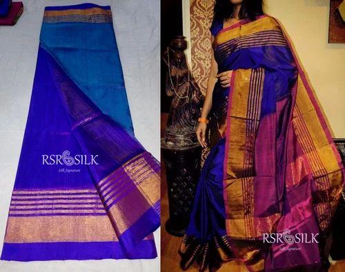 2e9115a7a8 Bridal Wear Pure Soft Silk Saree, Rs 4850 /piece, R.S.R. Silks | ID ...