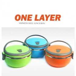 Round Stainless Steel Single Layer Lunch Box, Capacity: 0.7l