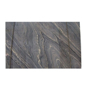 Scorpio Brown Marble, Thickness: 15-20 Mm