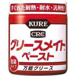 KURE Grease Mate Paste Part Number: NO1159