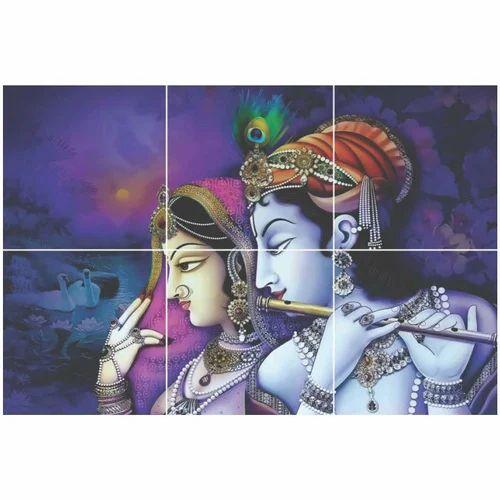 Radhe Krishna 3d Wall Tile