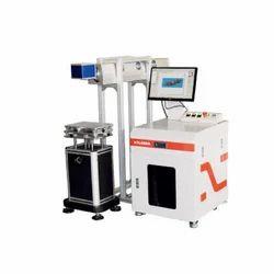 Modern Laser Marking Machine
