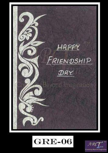 Friendship Day Handmade Greeting Card