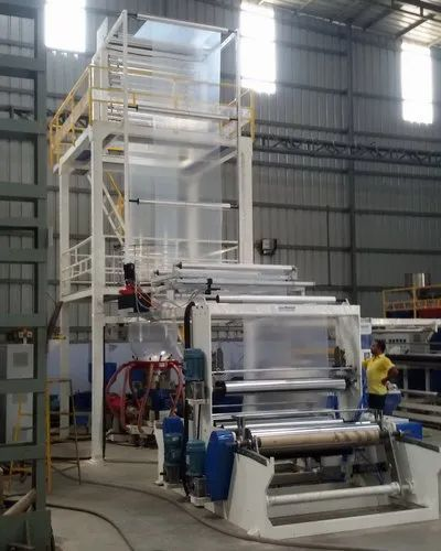 Blown Film Plant 2 Layer Hdpe Ldpe Co Extrusion Blown