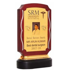 1148-C Promotional Award