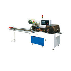 Samosa Pouch Packaging Machine