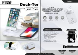 FUZO Dock-Ter 3 in 1 Mobile Charging Station with Wireless Charging - TGZ-549