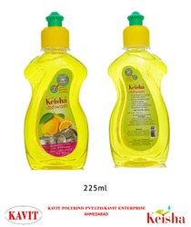Dish Wash Liquid 225 ml, Packaging Type: Plastic Bottle