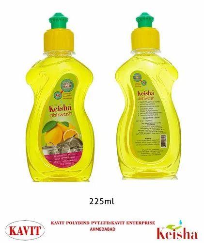 Dish Wash Liquid 225 ml