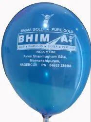 Blue Colour Balloon