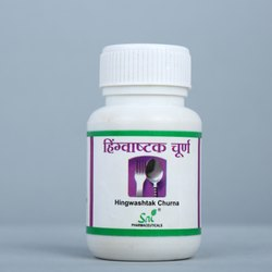 Hingwashtak Churna, 50g And 250g, Packaging Type: Plastic Container